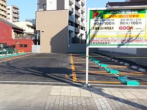 パークレポ名古屋市新栄