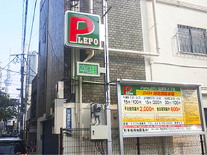 パークレポ台東区西浅草