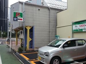 パークレポ北新宿